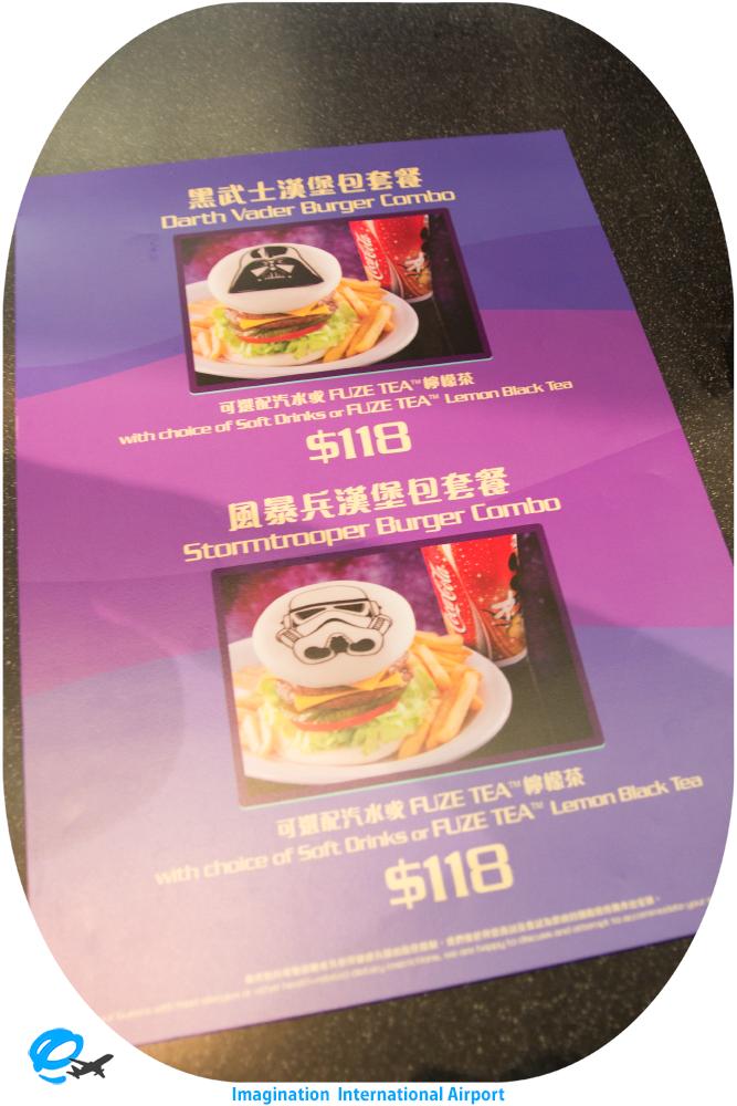 HKDL1512_Food_Starliner03