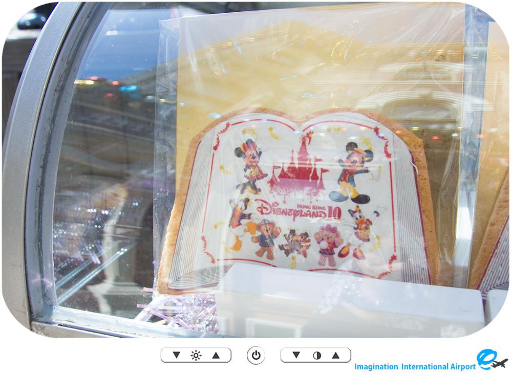 HKDL1512_Food_SW06