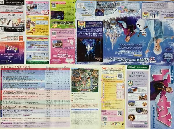 TDR1601_Brochure01