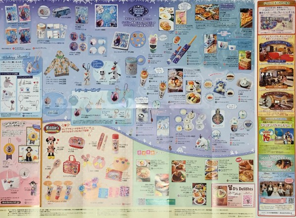 TDR1601_Brochure02