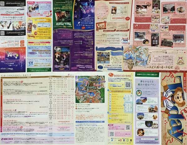 TDR1601_Brochure03