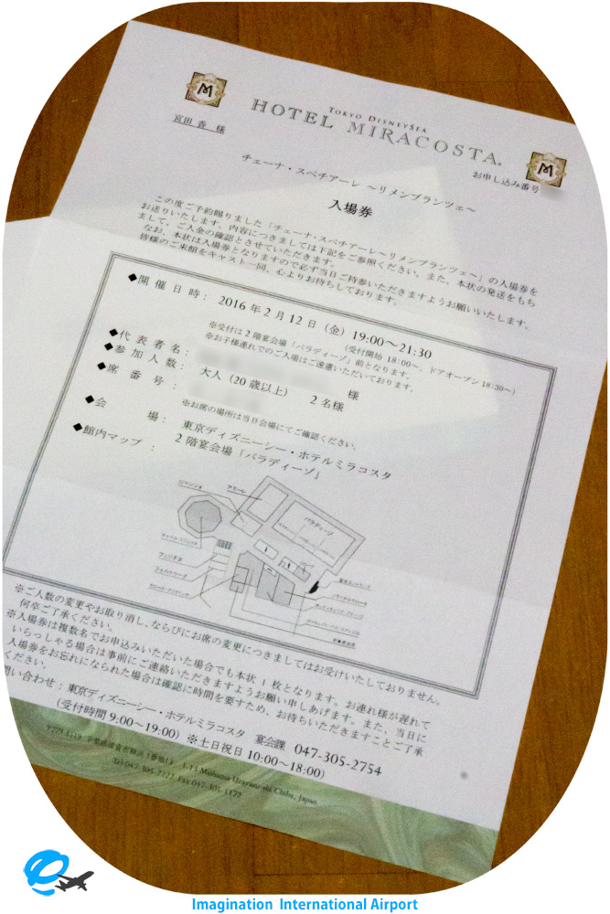 TDR1602_Cena01