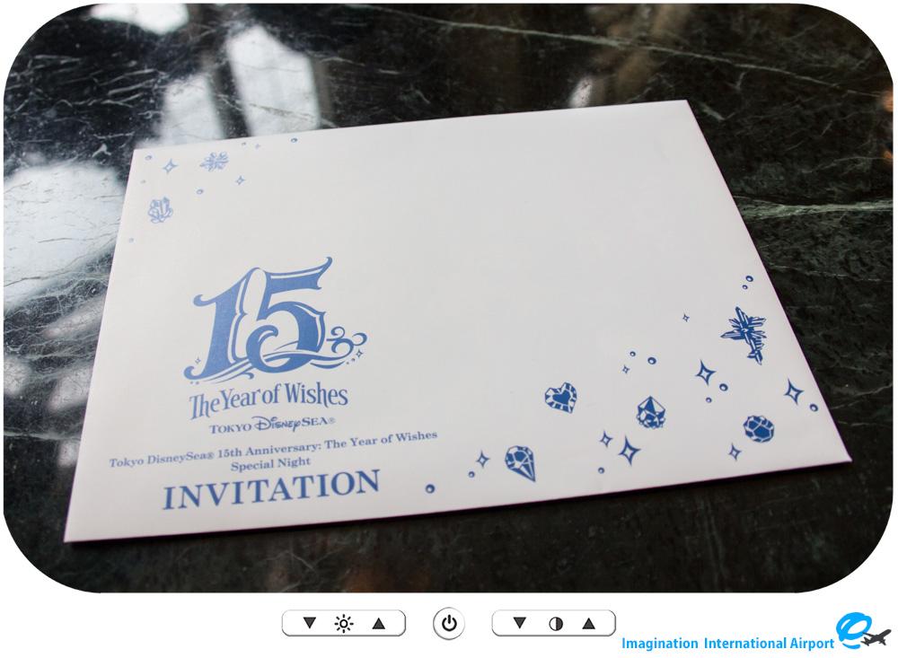 160414_Invitation01