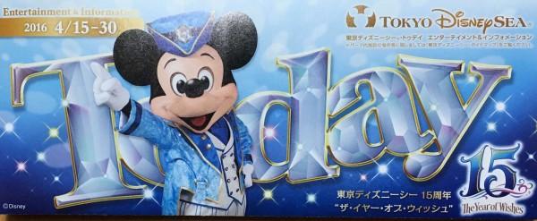 写真 (2016-04-20 13_01_56)