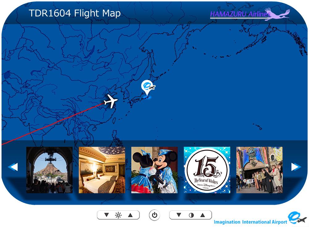 TDR1604_FlightMap