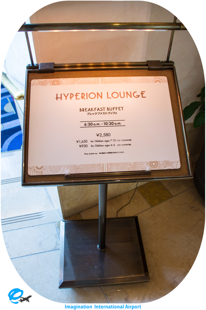 160505_Hyperion01