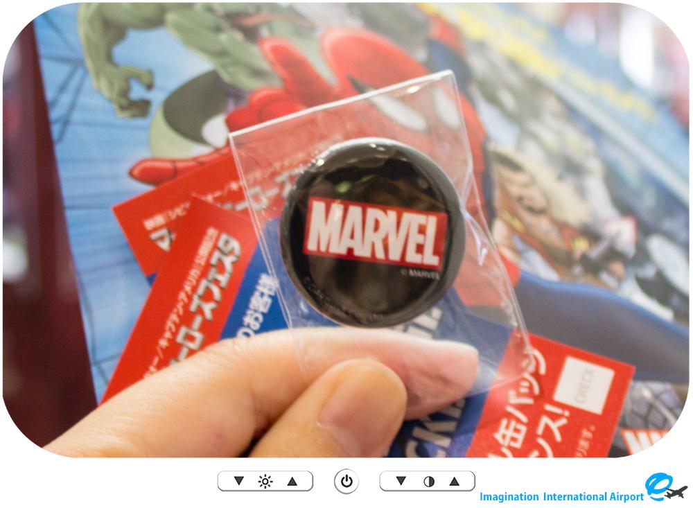 160507_Marvel27